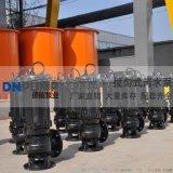大功率的軸流泵 大功率潛水軸流泵