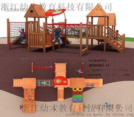 厂家定制直销幼儿园儿童木质组合滑梯