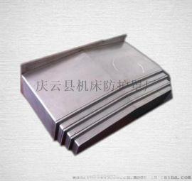 机床导轨防护罩 钢板护罩生产厂家 数控车床护罩