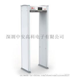 中安高科ZA3000通过式金属探测门