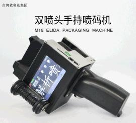 广州纸箱手提式喷码机 南海双喷头智能手持喷码机