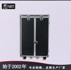 美易达铝合金展示柜箱坚固耐磨爆款可定制公司logo