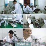 四川成都儀器計量校準檢測中心