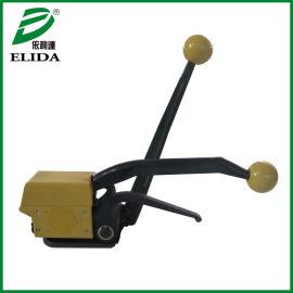 广州依利达金属制品钢带打捆机江门手动免扣钢带打包机