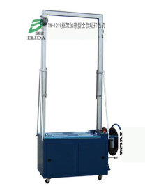 依利达出兴宁纸箱打包机广州全自动PP带捆扎设备