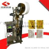 廣州中凱廠家直銷zk-2C100雙模單列包裝機