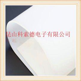 芜湖硅胶材料、透明硅胶垫片、3M背胶磨砂硅胶垫