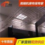 厂家直销网格电缆桥架优质供应商电缆桥架生产