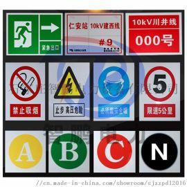 铝反光标识牌 从此上下警示牌 标志牌 标示牌厂家