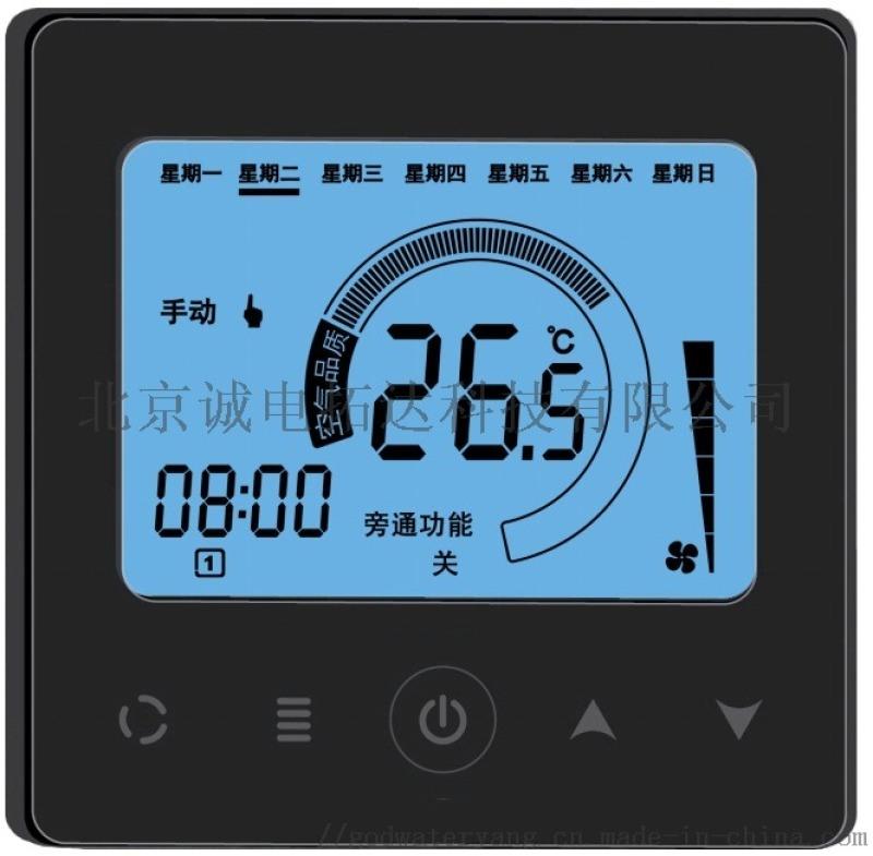 SE-B空气品质检测器