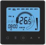 SE-B空氣品質檢測器
