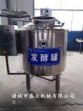發酵酸奶的設備,酸奶發酵罐