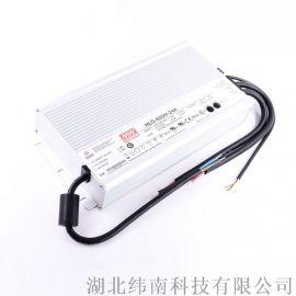 led电源-台湾明纬开关电源MEANWELL