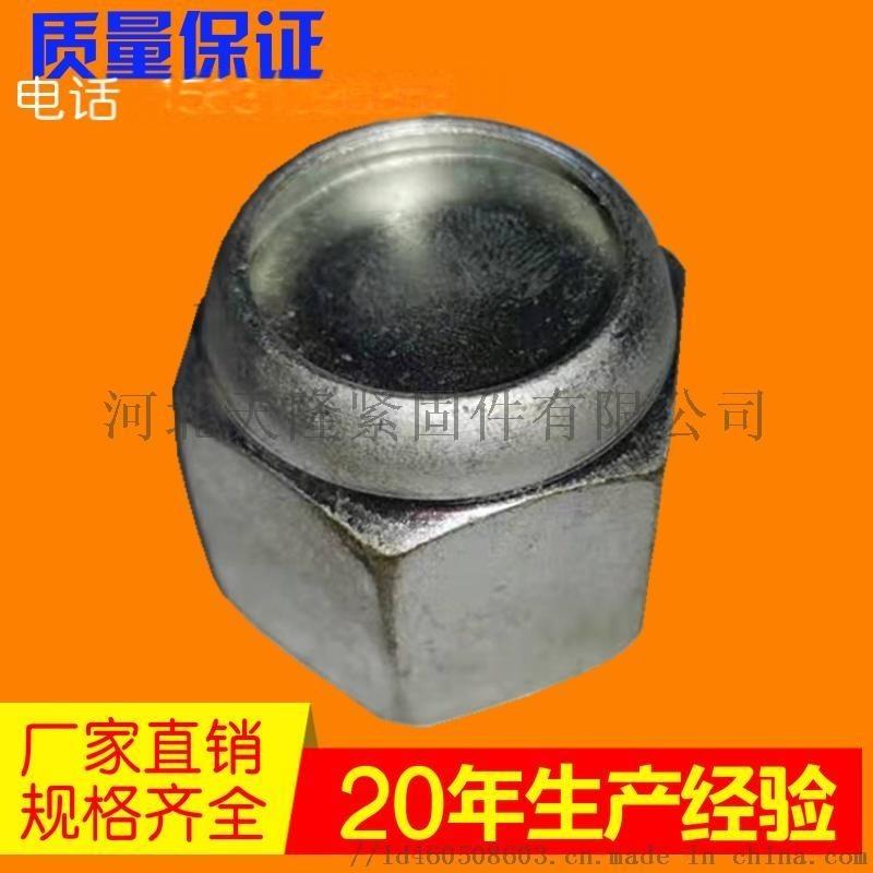 厂家直销扭力螺母法兰扭力螺母矿用螺母