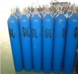 供青海互助液氧和海南氧气