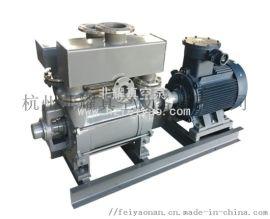 非耀2BE1-103不锈钢水环式真空泵