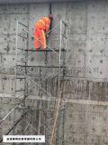 化工厂污水池伸缩缝堵漏、水池伸缩缝补漏施工方法