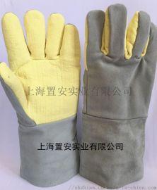 500度耐高温手套牛皮芳纶隔热手套防火花