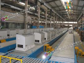 佛山制冰机生产线,制冰机装配线,制冰机抽真空检测线