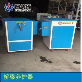 重庆彭水县48kw电加热 养护器批发价