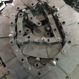 云鼎供应异形矿用高强度不锈钢挡板滚子链条