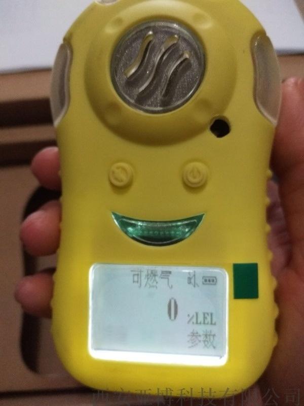 韓城哪余有賣防爆一氧化碳檢測儀