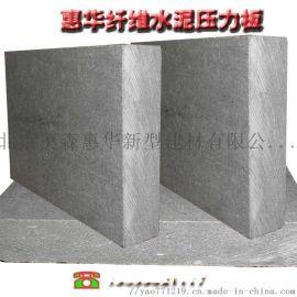 惠华6-30mm增强纤维水泥压力板应用于各种场所
