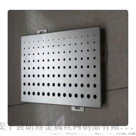 厂家定做铝穿孔板 门头幕墙装饰冲孔板铝单板