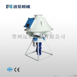 远见机械卸料饲料分配器 旋转式分配器 分料设备