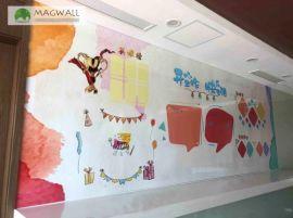 Magwall可擦写无尘环保无味企业文化墙定制尺寸