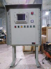 防爆照明动力配电箱钢板密封焊接立式防雨型触摸屏电脑智能控制柜