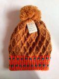 女式流行花式針法針織比尼帽