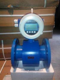 供應批發智慧一體式防爆電磁流量計分體式高精度廢水污水電磁流量計