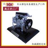 机械模型|合金静态机械模型|机械模型生产厂家