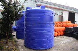 供应滚塑耐酸碱塑胶水塔,15吨PE塑料水箱