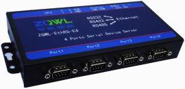 智嵌 串口服务器 四串口转以太网