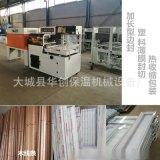 HC-4535熱收縮包裝機-全自動封切機-塑封包裝機價格規格
