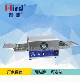 和德/Hird电链式旋动披萨炉 批萨炉 比萨烤箱 披萨烤炉 商用烘炉 HDR-12