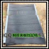 山东东泰厂家生产阻燃耐磨橡胶挡尘帘,面条式挡尘帘,耐高温材质