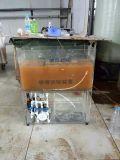 平板陶瓷膜便携式实验设备
