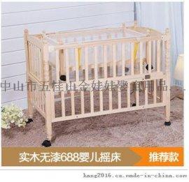 厂家批发 金娃娃688型进口实木婴儿床 无漆