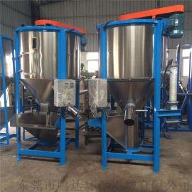 现货供应立式不锈钢搅拌机塑料颗粒烘干混料机可定制