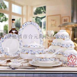陶瓷餐具定做价格 景德镇陶瓷餐具厂家