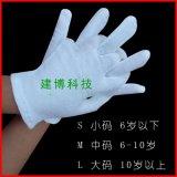 兒童白手套 廠家批發小學生幼兒園跳舞禮儀舞蹈表演白手套