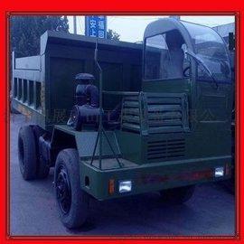 10吨矿用四轮车18266785980