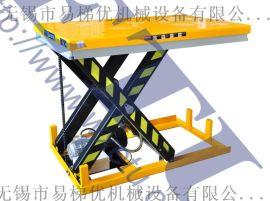 ETU易梯优厂家直销供应 电动液压升降平台 专业定做固定升降机