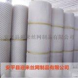 养殖塑料网,厂家直销塑料网,塑料网批发