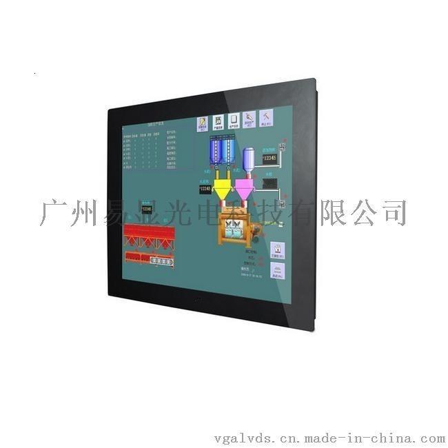 數粒機系統專用工業平板電腦,機械設備嵌入式觸控一體機,數控設備觸摸屏顯示器,數控專業觸摸屏人機界面