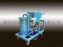 LY-80压力式滤油机