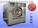 100公斤全自動工業洗衣機批發價格
